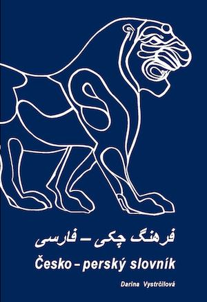 obálka česko perského slovníku